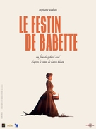Babettes gæstebud - French Re-release poster (xs thumbnail)