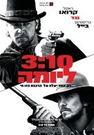 3:10 to Yuma - Israeli Movie Poster (xs thumbnail)