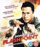 Dou fo sin - British Movie Cover (xs thumbnail)