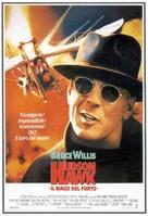 Hudson Hawk - Italian Movie Poster (xs thumbnail)