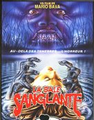 Reazione a catena - French VHS cover (xs thumbnail)