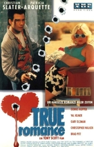 True Romance - German Movie Cover (xs thumbnail)