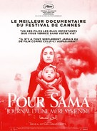 For Sama - French Movie Poster (xs thumbnail)