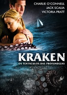 Kraken: Tentacles of the Deep - Brazilian DVD cover (xs thumbnail)