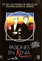 White Mischief - Spanish Movie Poster (xs thumbnail)