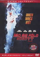 Vertical Limit - Hungarian DVD movie cover (xs thumbnail)