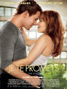 The Vow - French Movie Poster (xs thumbnail)