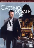 Casino Royale - Portuguese Movie Cover (xs thumbnail)