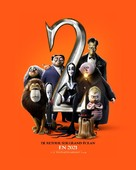 The Addams Family 2 - French Movie Poster (xs thumbnail)