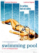 Swimming Pool - French Movie Poster (xs thumbnail)