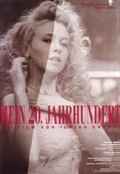 Az én XX. századom - German Movie Poster (xs thumbnail)