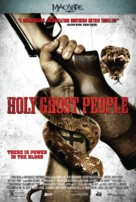 Holy Ghost People - Movie Poster (xs thumbnail)
