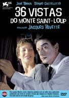 36 vues du Pic Saint-Loup - Portuguese DVD cover (xs thumbnail)