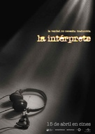 The Interpreter - Spanish Movie Poster (xs thumbnail)