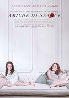 Thoroughbreds - Italian Movie Poster (xs thumbnail)