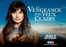 """La vengeance aux yeux clairs"" - French Movie Poster (xs thumbnail)"