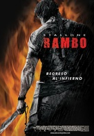 Rambo - Mexican Movie Poster (xs thumbnail)