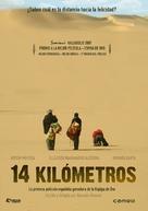 14 kilómetros - Spanish poster (xs thumbnail)