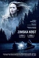 Winter's Bone - Croatian Movie Poster (xs thumbnail)
