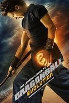 Dragonball Evolution - Character movie poster (xs thumbnail)