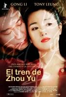 Zhou Yu de huo che - Spanish Movie Poster (xs thumbnail)