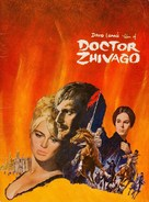 Doctor Zhivago - poster (xs thumbnail)
