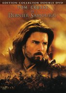 The Last Samurai - French DVD movie cover (xs thumbnail)