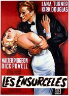 The Bad and the Beautiful - French Movie Poster (xs thumbnail)
