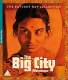 Mahanagar - British Blu-Ray cover (xs thumbnail)
