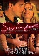 Swingers - South Korean poster (xs thumbnail)