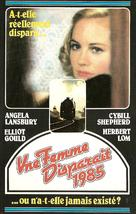The Lady Vanishes - French Movie Cover (xs thumbnail)