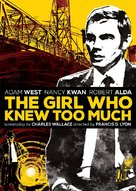 The Girl Who Knew Too Much - DVD movie cover (xs thumbnail)