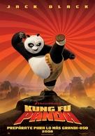 Kung Fu Panda - Mexican Movie Poster (xs thumbnail)