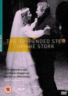 Meteoro vima tou pelargou, To - British Movie Cover (xs thumbnail)