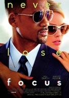 Focus - Hong Kong Movie Poster (xs thumbnail)