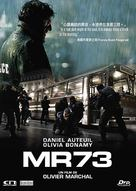 MR 73 - Movie Cover (xs thumbnail)