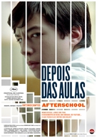 Afterschool - Portuguese Movie Poster (xs thumbnail)