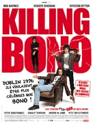 Killing Bono - French Movie Poster (xs thumbnail)
