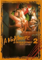 A Nightmare On Elm Street Part 2: Freddy's Revenge - New Zealand Movie Cover (xs thumbnail)