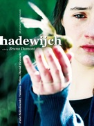 Hadewijch - French Movie Poster (xs thumbnail)