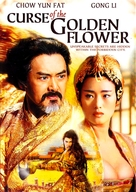 Curse of the Golden Flower - DVD cover (xs thumbnail)