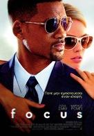 Focus - Greek Movie Poster (xs thumbnail)