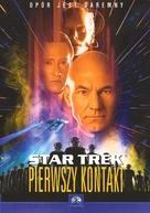 Star Trek: First Contact - Polish Movie Cover (xs thumbnail)