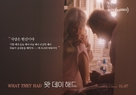 What They Had - South Korean Movie Poster (xs thumbnail)