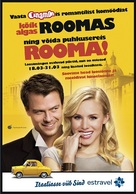 When in Rome - Estonian Movie Poster (xs thumbnail)