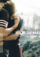 Before the Rain - DVD cover (xs thumbnail)