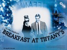 Breakfast at Tiffany's - British Re-release movie poster (xs thumbnail)
