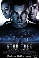 Star Trek - Romanian Movie Poster (xs thumbnail)