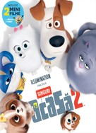 The Secret Life of Pets 2 - Romanian Blu-Ray movie cover (xs thumbnail)