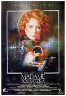 Madame Sousatzka - Spanish Movie Poster (xs thumbnail)